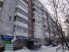 В Красноярске