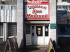 Увидеть фото Комплектующие для компьютеров, ноутбуков Ремонт ноутбуков (391) 288-48-04 38434141 в Красноярске