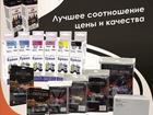Фото в   Если вы ищите качественные и недорогие расходные в Красноярске 100
