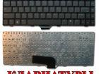 Фотография в   Залита клавиатура на ноутбуке?Сломались клавиши?У в Красноярске 0