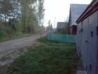 Фото в   Продам участок 15 соток в экологически чистом в Красноярске 295000