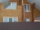 Фотография в Недвижимость Продажа домов Продам коттедж в пос. Емельяново, район метеостанции, в Красноярске 6700000