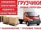 Фотография в   Готовы предоставить от 1 до 10 человек для в Красноярске 200