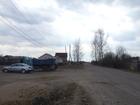 Фото в   Продам участок в пос. Есаулово на ул. Озёрная в Красноярске 900000