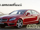 Смотреть фото Аварийные авто Покупка шин и дисков в Красноярске, Покупка автомобилей 39214786 в Красноярске