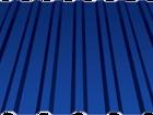 Новое фотографию Строительные материалы Профлист МП 20 толщина 0,45 1,15х2 Красноярск 39222603 в Красноярске