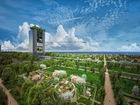 Смотреть фотографию Работа на дому SkyWay Investment Portal небесные дороги 39881189 в Минусинске