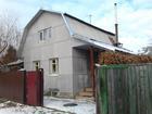 Свежее foto  Продам два дома на одном участке, Покровка 42286991 в Красноярске