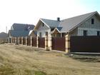 Новое изображение  Продам земельный участок под строительство, п, Солонцы 42602357 в Красноярске