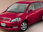 Просмотреть фотографию  Стекло задней / передней левой двери Toyota Ipsum 2001-2008 43059435 в Красноярске