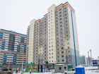Смотреть фотографию Новостройки Инвестор - продает 1 комн, новостройка жк, Утиный плес 43675624 в Красноярске