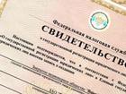 Новое фото Юридические услуги Регистрация ООО, ИП под ключ, 53773333 в Красноярске