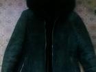 Смотреть фотографию Женская обувь кожанные куртки и 2 дубленки, 55385580 в Красноярске