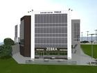 Скачать бесплатно изображение Коммерческая недвижимость Офисный бизнес-центр, незавершенное строительство 58334029 в Красноярске