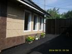 Свежее foto  Продам дом в Центральном районе , 66482495 в Красноярске