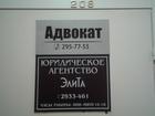 Новое фото  Все тонкости и нюансы признания права собственности 66557856 в Красноярске