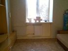 Новое изображение Аренда жилья сдам гостинку переулок Тихий 67363352 в Красноярске