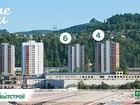 Скачать изображение Новостройки Инвестор - продает -1 комн, новостройка жк, Тихие зори-4 67376638 в Красноярске