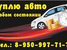 Скачать бесплатно foto  Выкуп легковушек в Красноярском крае 67990361 в Красноярске