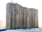 Скачать фото Новостройки Инвестор - продает 1 комн, новостройка 3мкр 68098129 в Красноярске
