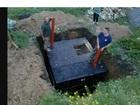 Скачать бесплатно фото  Погреб монолитный от производителя, 68318853 в Красноярске