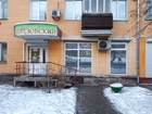 Уникальное фото Аренда нежилых помещений Собственник, Сдам помещение пр, Свободный 30, под магазин 68921866 в Красноярске