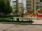 Квартиры в Красноярске