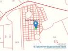 Скачать бесплатно изображение  Продам дачный участок 10 соток ЗАО Устюгское 69036006 в Красноярске