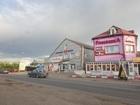 Скачать бесплатно foto Коммерческая недвижимость Продам отдельно стоящее здание с арендаторами 1267,7 кв, м, , ул, Трактовая, 4 69053309 в Красноярске
