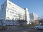 Скачать бесплатно foto Коммерческая недвижимость Сдам офис, 75,1 кв, м, , ул, Киренского, 87Б 69053523 в Красноярске