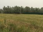 Скачать фотографию  продам земельный участок 15 соток п, Солонцы 69957605 в Красноярске