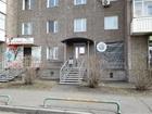 Просмотреть foto Коммерческая недвижимость Продам нежилое помещение в мкн Взлетка 70580855 в Красноярске