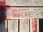 Просмотреть фотографию Разное Приобретаем Электроды для сварки меди и наплавки бронзы 72212434 в Красноярске