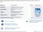Смотреть изображение  Продаётся компьютерный системный блок 74375158 в Красноярске