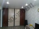 Уникальное foto  СДАМ чистую 1 комнатную на ТОТМИНА (Северо-Западный) 81742929 в Красноярске