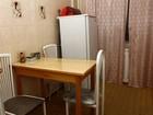 Скачать foto  Сдам чистую комнату Новосибирская 44 82905726 в Красноярске