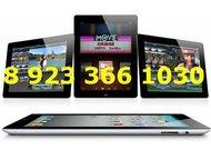 Скупка планшетов выкуп смартфонов куплю ноутбук продам Красноярск Техника Apple