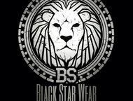 Действующий магазин одежды Black Star Wear Франшиза магазина одежды Black Star W