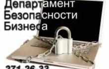 Видеонаблюдение Красноярск