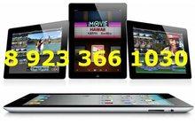 Скупка планшетов выкуп смартфонов куплю ноутбук продам Красноярск