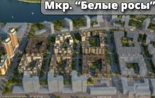 Агентство недвижимости «Ярдом» зaнимается продажей недвижимости в городе Красноярск