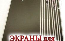 Экраны для ноутбуков Красноярск-ремонт ноутбуков