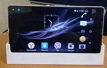 Продам Sony Xperia Z (C6603)