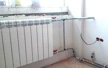 Монтаж водосчётчиков холодной, горячей воды