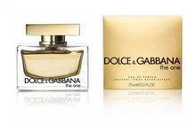 Продам парфюмерию