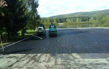 Дорожные работы, асфальт, брусчатка (тротуарная плитка), Красноярск