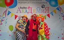 Детские праздники в Ромашково Красноярск