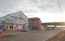 Продам отдельно стоящее здание с арендаторами 1267,7 кв, м.