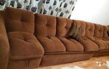 Продам диван для большого зала