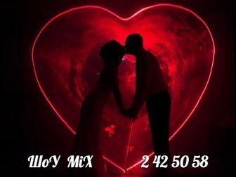 Новое изображение Организация праздников Свадебное лазерное шоу 31518591 в Красноярске